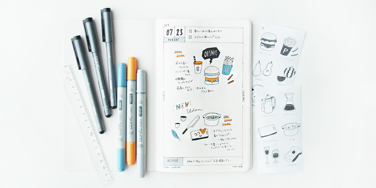 兎村彩野_手帳術